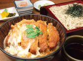 たつ吉 日吉のおすすめ料理2