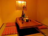 熊本地酒と郷土料理 おてもやんの雰囲気2