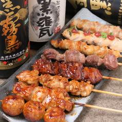 八剣伝 手城店のおすすめ料理1