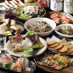 個室 藁焼き 直七 なおしち 藤沢店のおすすめ料理1