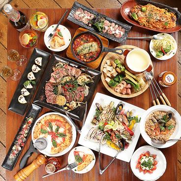 イタリアン酒場 伊太助のおすすめ料理1