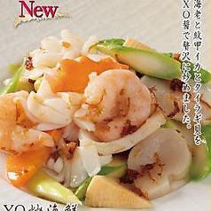 海鮮のXO醤炒め