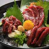 九州 熱中屋 浦和 LIVEのおすすめ料理2