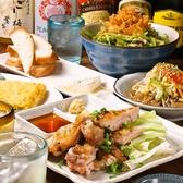 居酒屋 ぞっこんのおすすめ料理2