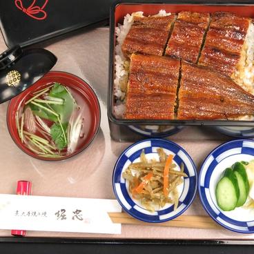 炭火手焼き鰻 堀忠 本店のおすすめ料理1