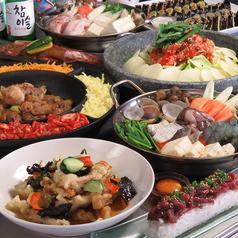 KOREAN DINING CHAYU チャユの特集写真