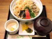 たつ吉 日吉のおすすめ料理3