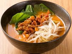 本格四川担々麺/野菜たっぷり担々麺