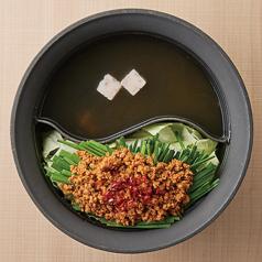 料理メニュー写真選べる2色鍋