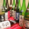 【自慢の地酒。宮城の日本酒を是非。コース飲み放題には10種類/15種類の日本酒が】美味しい日本酒あります!飲み放題でも10種以上の地酒が飲めます。季節毎に限定酒をご用意。宮城の地酒や、限定の日本酒をご堪能ください。#国分町#居酒屋#日本酒#肉#焼き鳥#個室♯宮城♯宴会