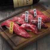 個室×八王子バル 肉S Nicksのおすすめ料理2