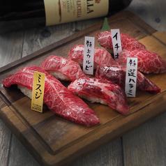 個室×八王子バル 肉S Nicksのおすすめ料理1