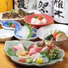 富久鮨の特集写真