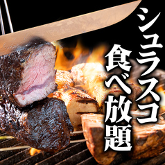 ミートバル コヤマ KOYAMA 天文館店のおすすめ料理1
