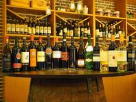 グラスワインは常時7種類以上!カクテル他お酒類が充実