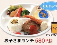 ご家族連れにおススメ◎お子様ランチ638円(税込)
