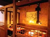 赤から 奈良三条店の雰囲気2