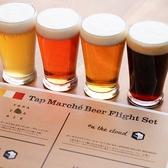 【クラフトビール】 ピルスナー (Pilsner) ペールエール (Pale Ale) IPA(アイピーエー)(India Pale Ale ) ヴァイツェン (Weizen) フルーツビール (Fruit Beer) スタウト (Stout)など様々な味わいを楽しめるビールをご用意しております。是非この機会にお楽しみください。