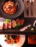 TI.DININGのおすすめポイント1