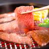 薩摩産直 炭火焼肉 うしかい 泉大津店のおすすめポイント3