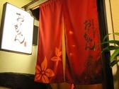 熊本地酒と郷土料理 おてもやんの雰囲気3