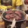 炭火焼肉食べ放題 出会いのかけら 小倉魚町のおすすめポイント1