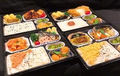 紀州創作美食 彩弥のコース写真