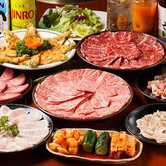 焼肉 じろべ 大宮店のおすすめ料理1