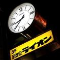この時計が目印。有楽街の松竹ビル5F