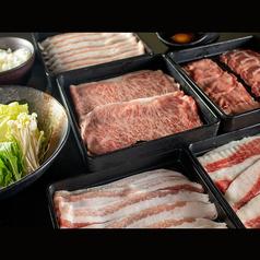 肉屋の本格しゃぶしゃぶ和平特集写真1
