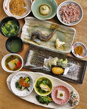 旬彩ひよりのおすすめ料理1