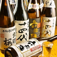山形産日本酒!を厳選して仕入れております。