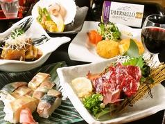 和洋食彩 YAMATO ヤマトの写真