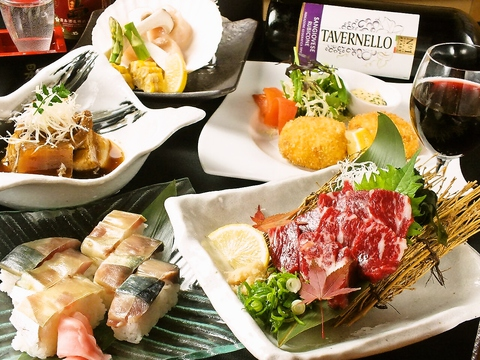 ◆女子会コース(7品/料理のみ)◆3000円 +1500円で2H飲み放題は10名様~OK