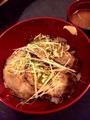 料理メニュー写真黒豚チャーシュー丼