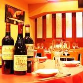 本格中華を楽しみながらワインを味わうのはいかがですか?豊富な種類のワインをご用意しておりますので、お気に入りのワインが見つかるはず★
