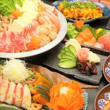 天照 Amaterasu 本厚木店のおすすめ料理1