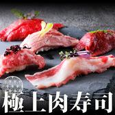 居酒屋 おとずれ 静岡駅店のおすすめ料理3