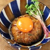 炭火焼鳥 itori イトリのおすすめ料理2