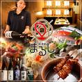<各種宴会ご予約承り中!>JR総武線 本八幡駅 北口 徒歩1分!元気なスタッフがほっこりおもてなしいたします。 料理はどれもリーズナブルでボリュームあり!