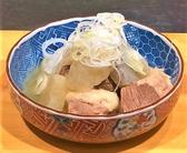 かんけりのおすすめ料理3