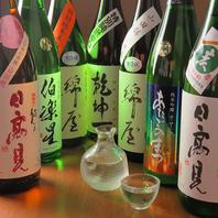 ◆各お料理と一緒に味わう、地酒を各種ご提供いたします