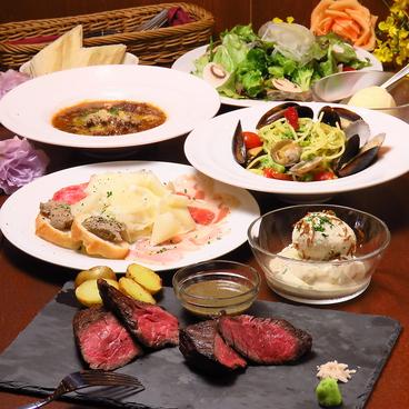 炭バル okawariのおすすめ料理1