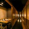 個室居酒屋 いろり屋 札幌駅前店のおすすめポイント3