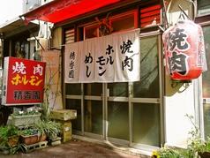 精香園 松阪イメージ