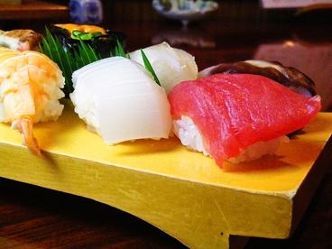 すし宏のおすすめ料理1
