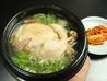 韓国家庭料理 多来 タレーのおすすめポイント1