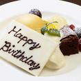 誕生日記念日特典 : メッセージ付きデザートプレートプレート ※飲み放題プランご利用のお客様限定になります。