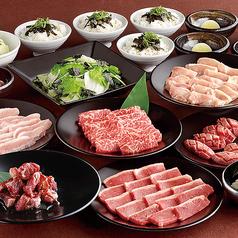 炭火焼肉屋さかい 東広島西条店のおすすめ料理1