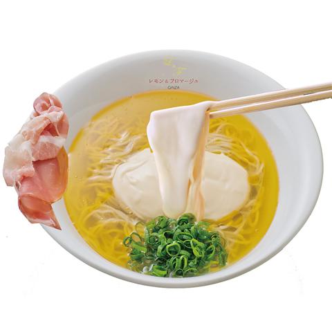 らぁ麺 レモン&フロマージュ GINZA マロニエゲート銀座2|店舗イメージ1